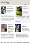 Komaneka Update Vol. 4 No. 4, 2014, Ubud Bali Hotels Resort Honeymoon Spa Accommodation